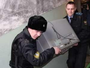 prodaja-konfiskovannogo-imuschestva-sudebnymi-pristavami-v-maykope-7011-large