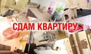sdam_kvartiru_energetik_7040135468875564525